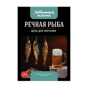 Стабилизатор напряжения Upower ACH-0.5кВа